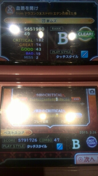 fc2_2015-03-26_21-39-52-006