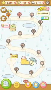 すみっコぐらし~パズルをするんです~ しとしと雨の日編 マップ2